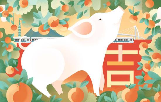 Illustration by Peichi Wu