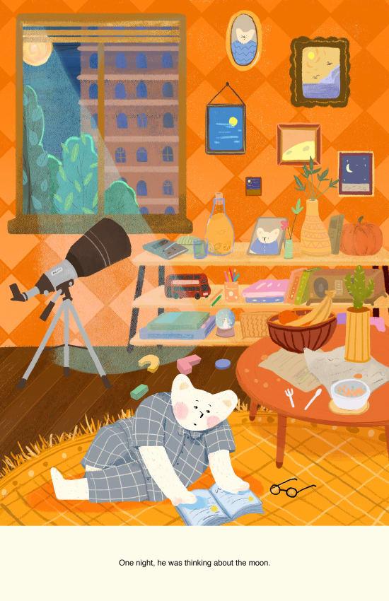 Illustration by Jianan Liu