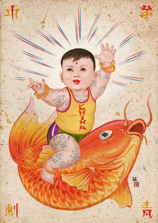 Illustration by Yushuo Mai