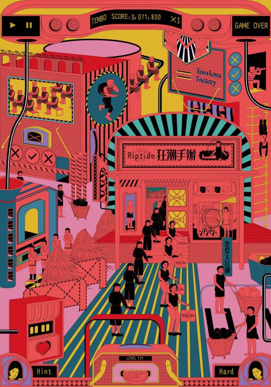 Illustration by Yiyi Bian