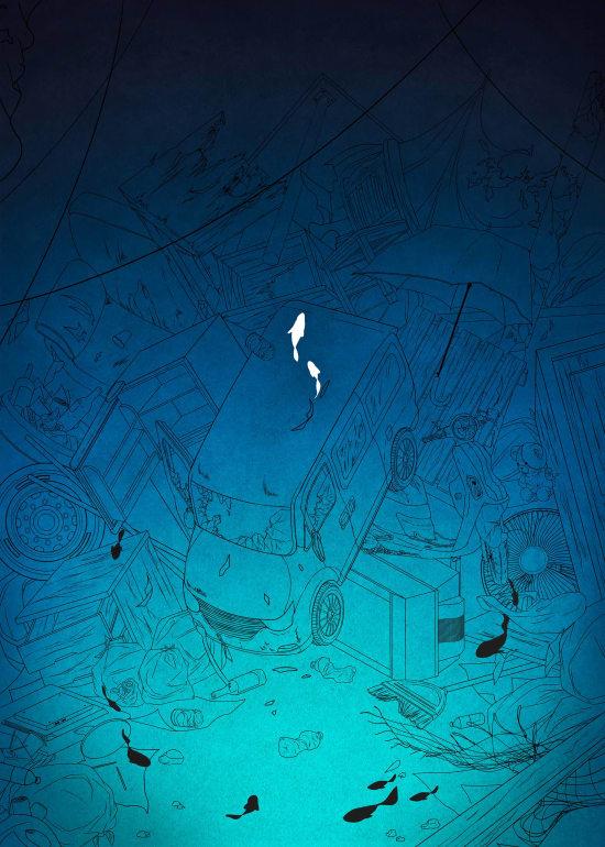 Illustration by Yen-Ting Huang