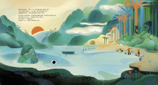 Illustration by Sara Ugolotti