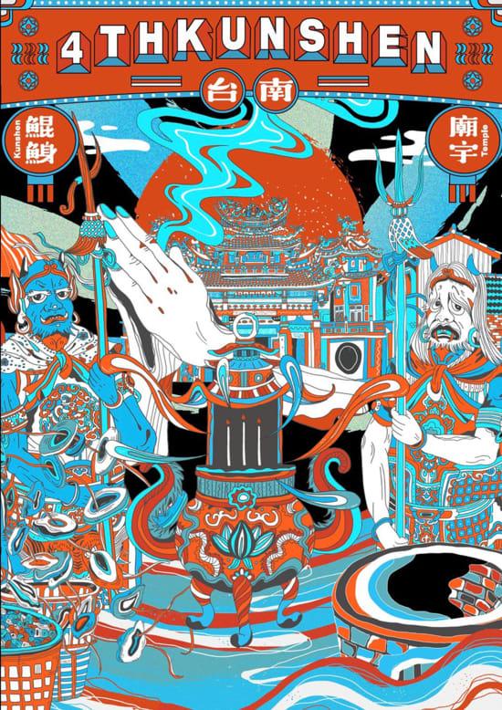 Illustration by Ho Chic-Ying,  Huang Ting-Yi, Lin Yu-Cheng, Tseng Yi-Hsuan, Xie,xin-jie, Lu Zhi-Yin