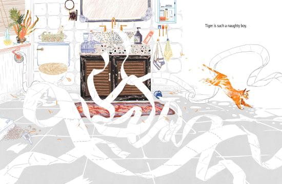 Illustration by Yuke Li