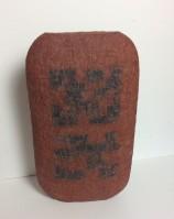 <em>Geoffrey Eastop: Huge Wall Vase</em>