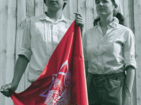 <em>Pioneers of the Jewish Renaissance Movement in Poland (2)</em>, 2011