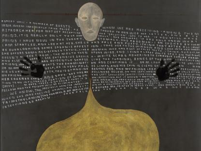 Thomas Zipp - A.B.: Dream of July