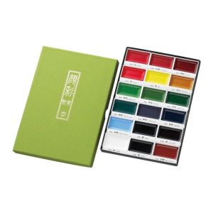 Kuretake Gansai Tambi Watercolour Set 18 Colours