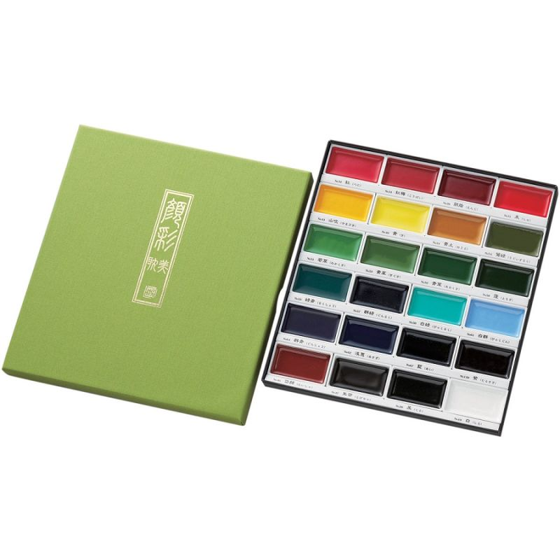Kuretake Gansai Tambi Watercolour Set 24 Colours