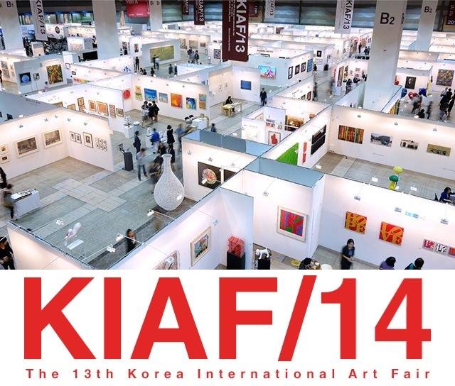 5- kiaf 2014