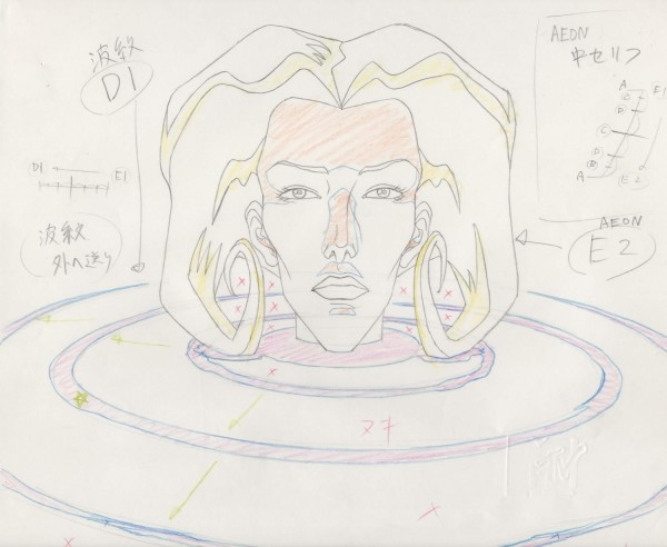 Aeon Flux - Production Drawings - Aeon in Water