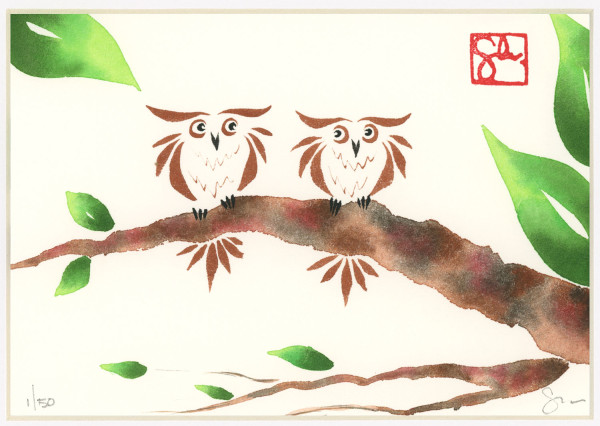 Bird Series - Owl