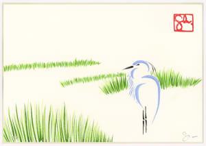 Bird Series - Heron