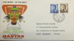Qantas First Jet Flight Cover