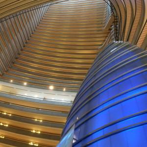 Atlanta Marriott Maquis