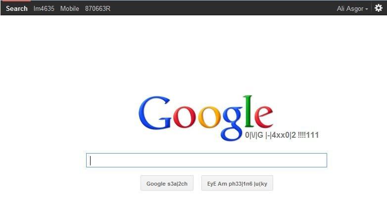 .:: গুগল মামার সাথে মজা করার ১ বস্তা ট্রিকস ::.