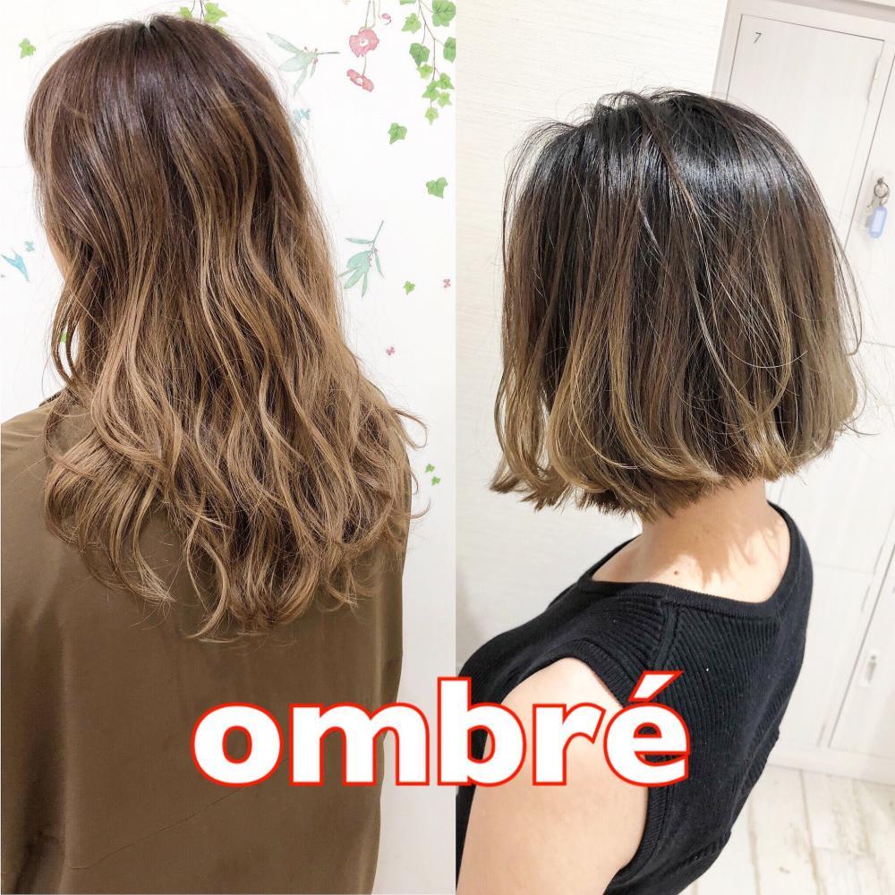 オンブレ(ombré)グラデーション