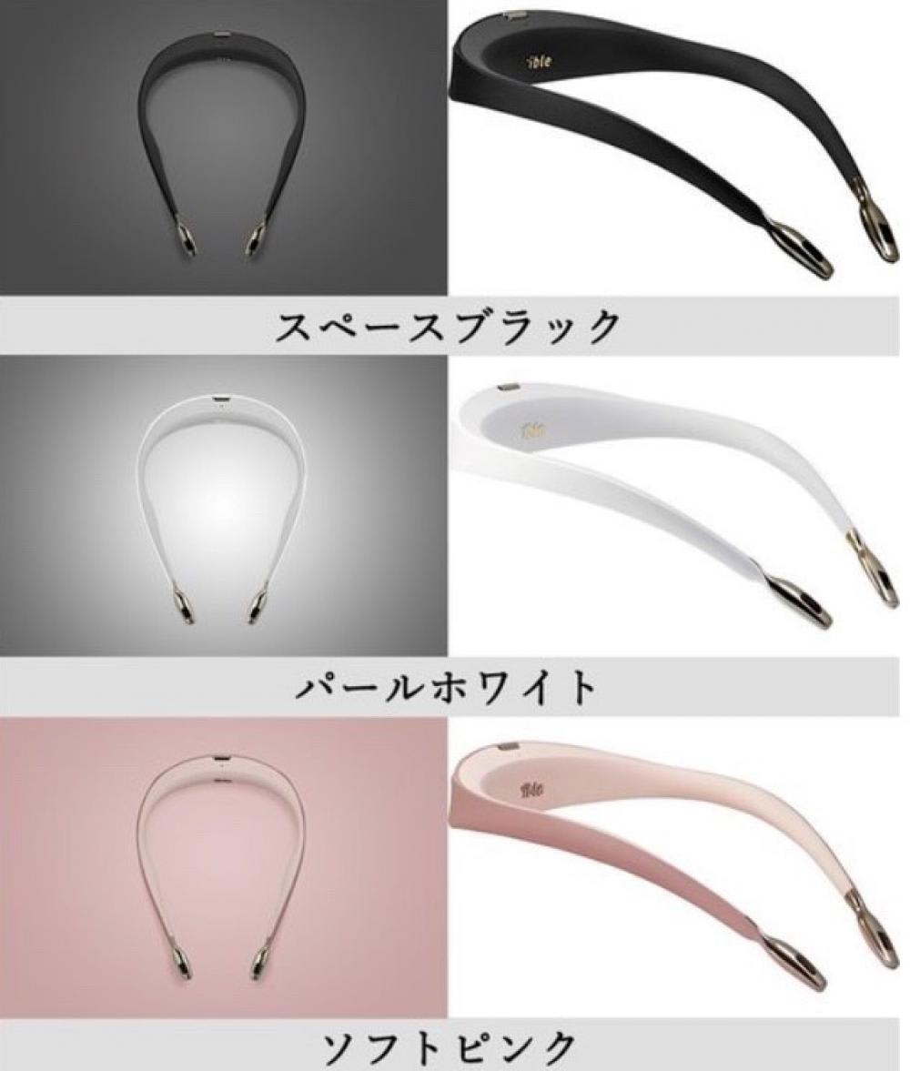 カラーはホワイト・ピンク・ブラックの3色 ¥21384