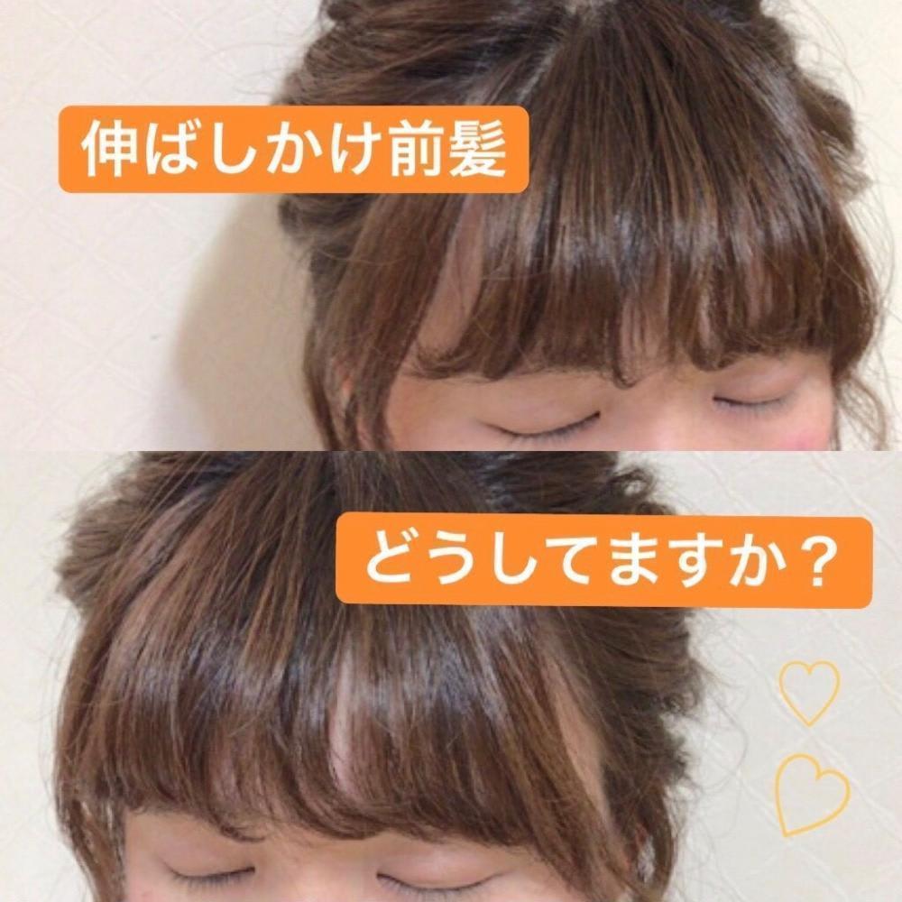 HELP ME!!伸ばしかけ前髪どうしたらいいの?~美容師オススメ簡単アレンジ法~《解説動画付き》