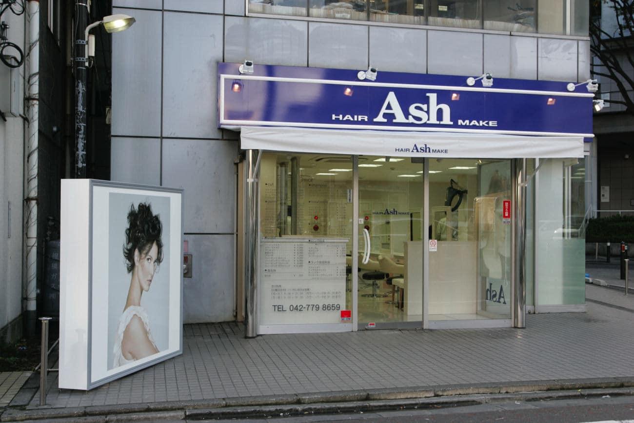 Ash 橋本店|店内写真③