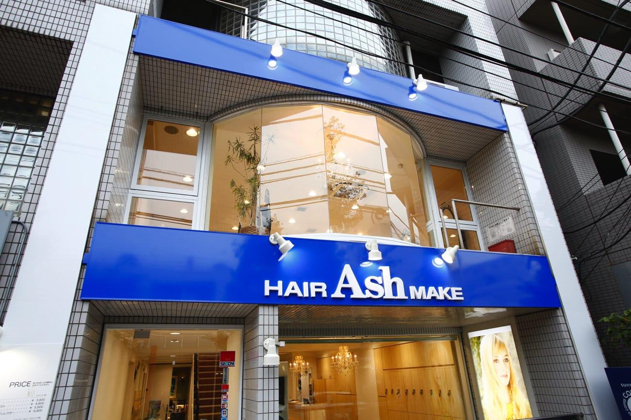 Ash 二俣川南口店|店内写真①