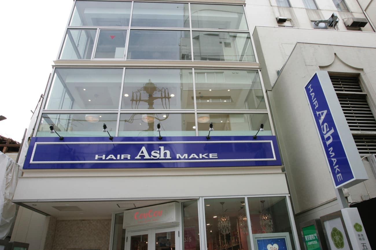 Ash 自由が丘店|店内写真③