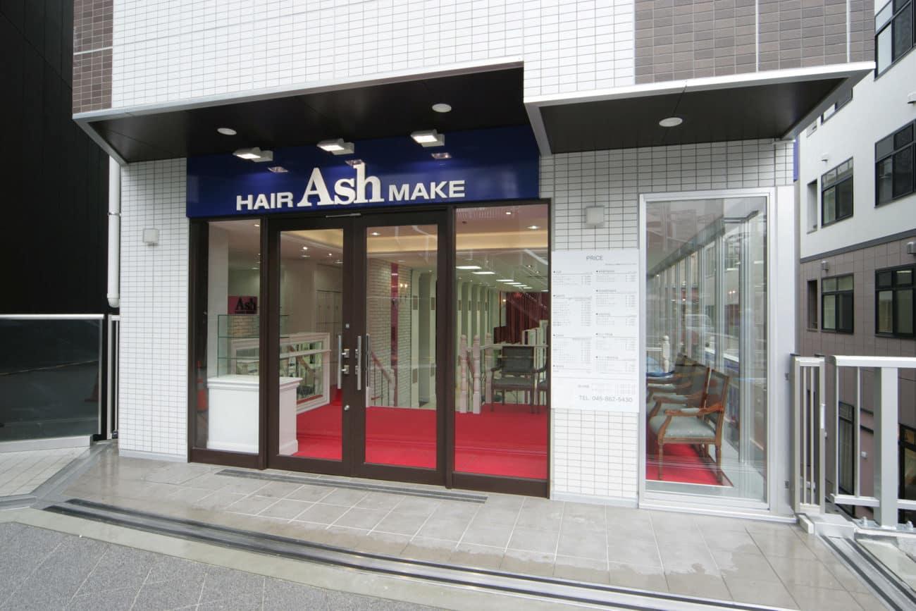 Ash 戸塚店|店内写真③