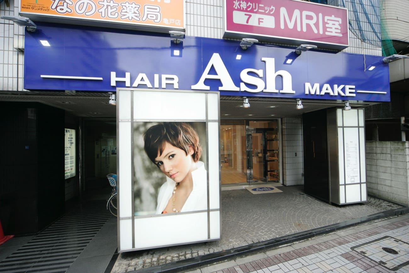 Ash 亀戸店|店内写真③