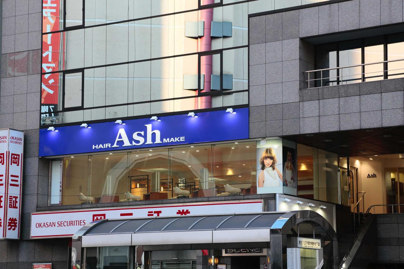 Ash 京王八王子店|店内写真①
