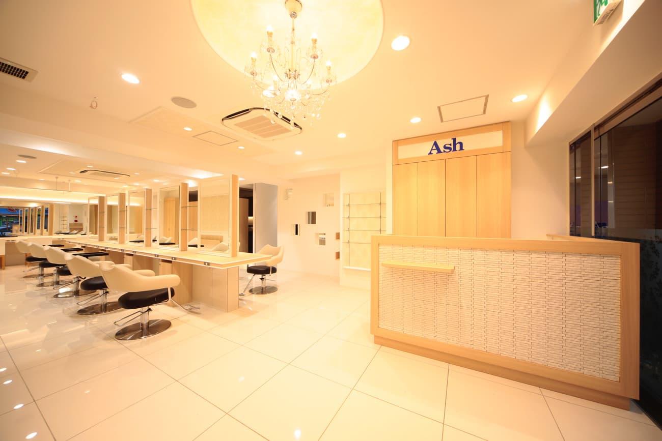 Ash たまプラーザ店|店内写真②
