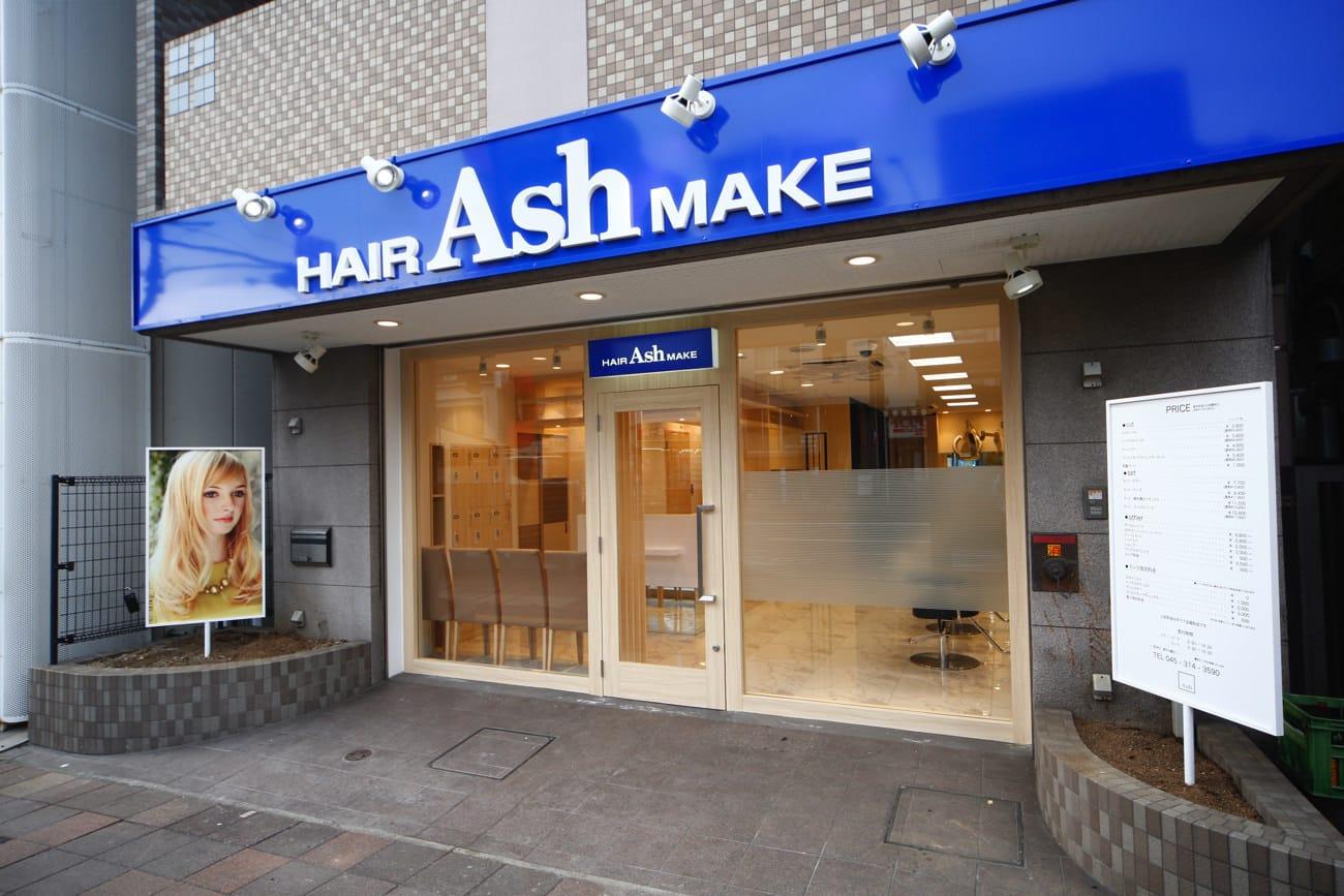 Ash 反町店|店内写真③