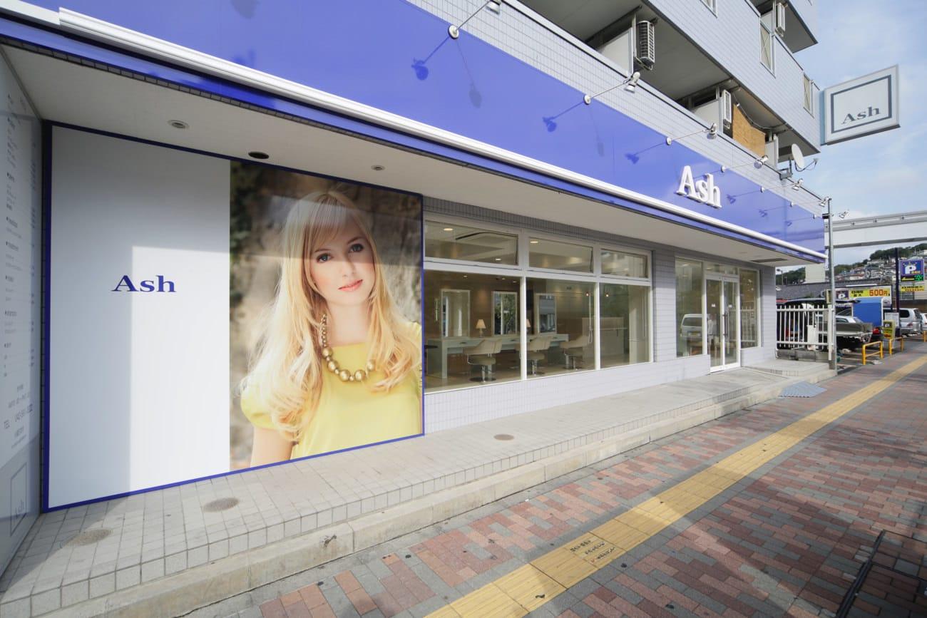 Ash 高幡不動店|店内写真③