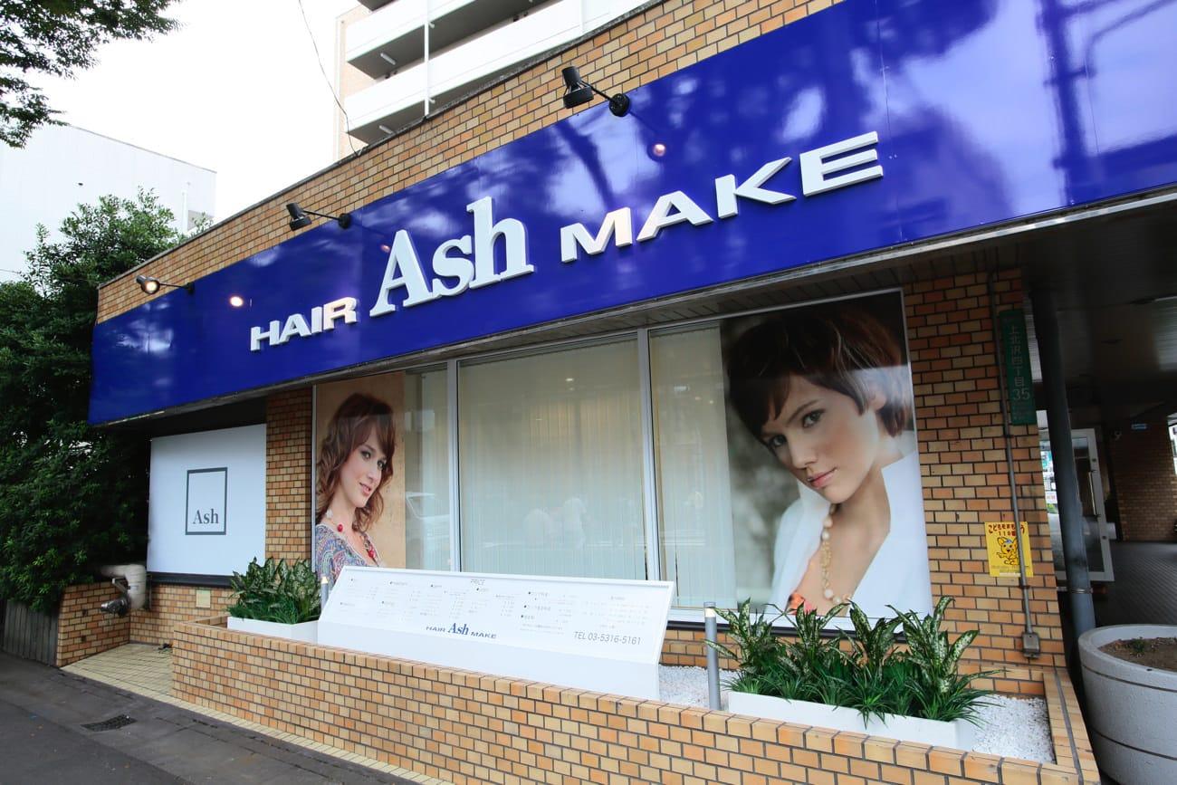Ash 八幡山店|店内写真①