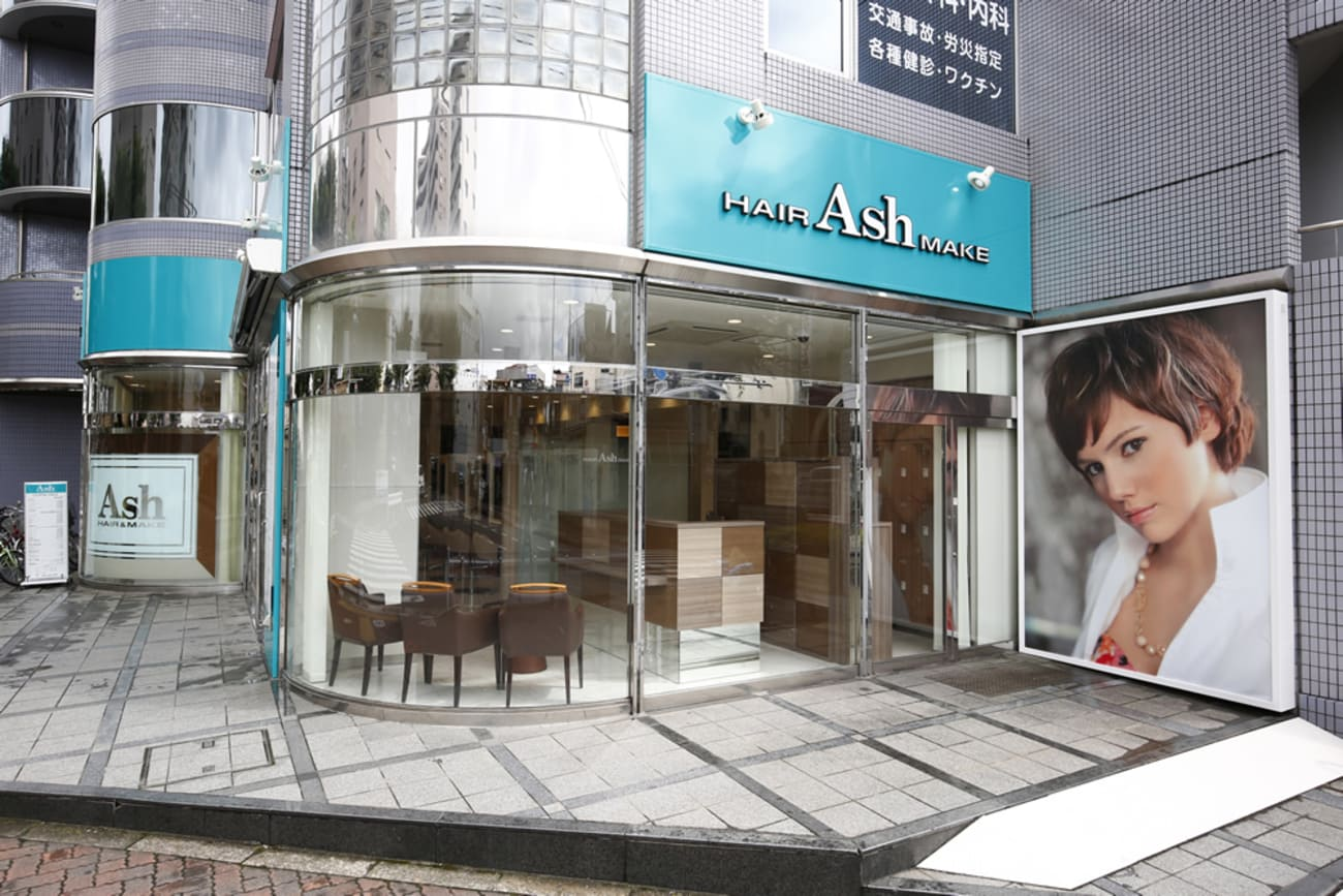 Ash 三鷹店|店内写真②