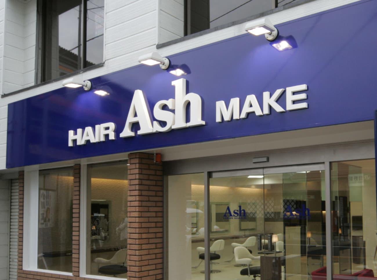 Ash 日野店|店内写真③