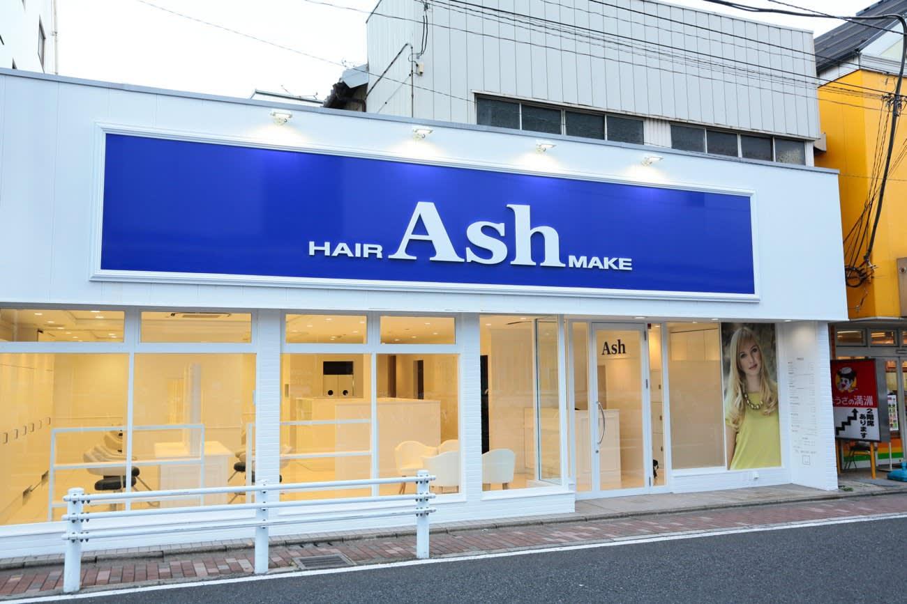 Ash 田無店|店内写真②