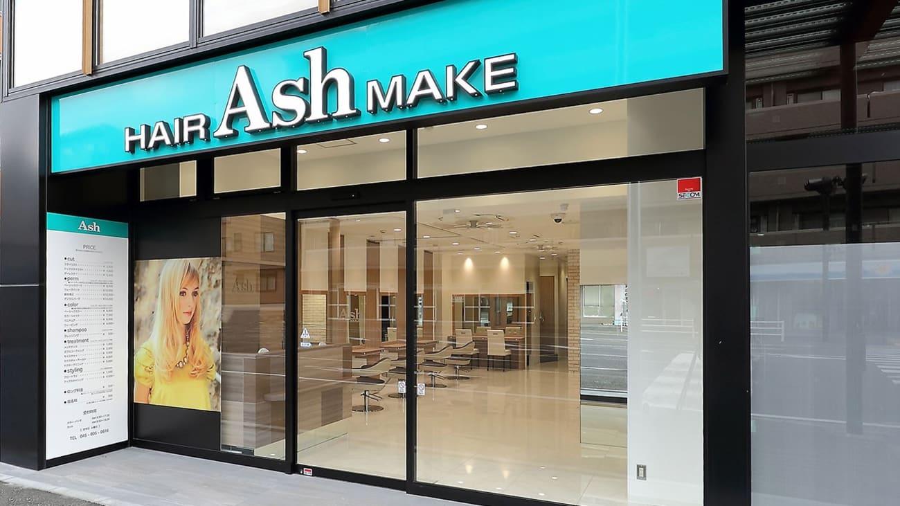 Ash いずみ中央店|店内写真②