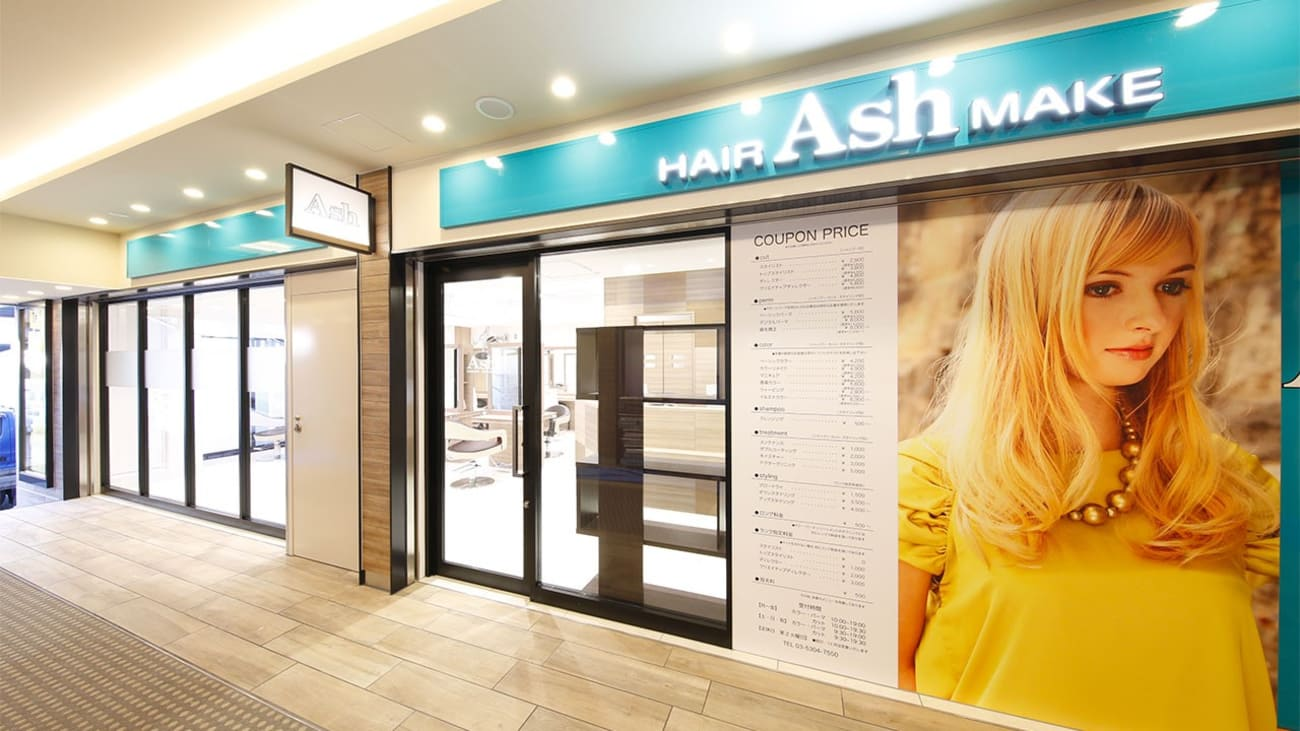 Ash 笹塚店|店内写真③