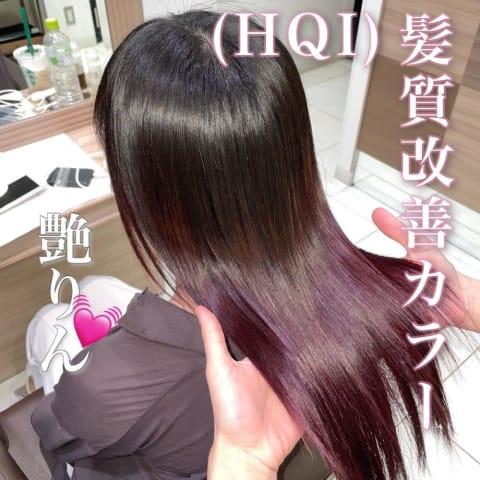 酵素でツヤツヤ髪質改善カラー