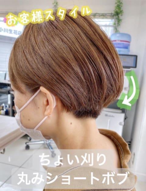 【マスクに似合う】夏におススメちょい刈りショート♪
