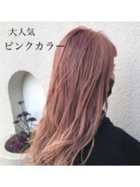 【青み】×【ピンクカラー】