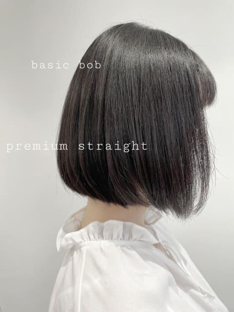 ★プレミアム縮毛矯正で自然なストレートの王道ボブ