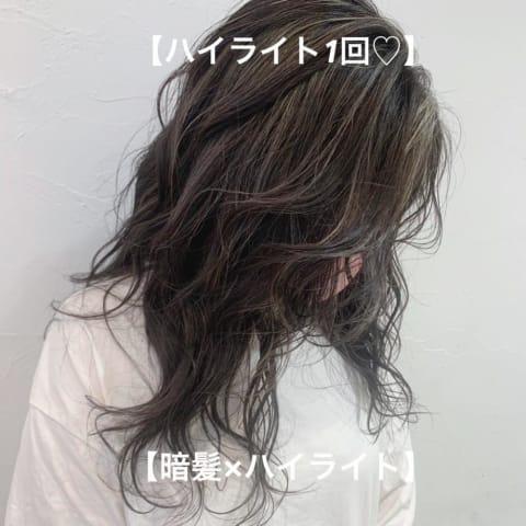 \暗髪×ハイライト/