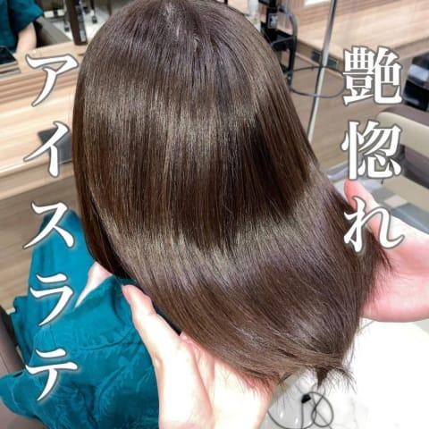 ハイトーン専用髪質改善カラー