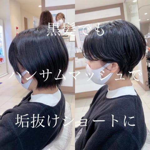 【垢抜けショート】黒髪ハンサムマッシュ