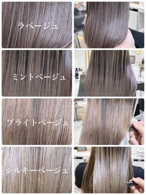 髪質改善バレイヤージュ ベージュ系カタログ2
