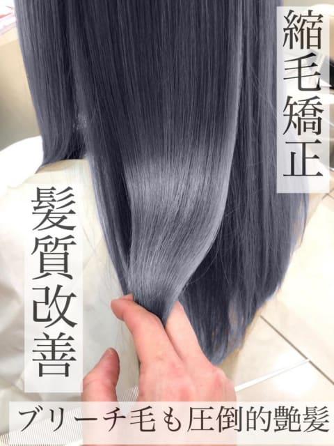 【ブリーチ毛、ハイダメージ毛にも施術可能】酸熱トリートメントストレートで圧倒的艶髪
