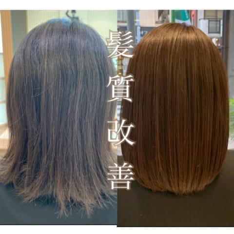 髪質改善『酸性ストレート矯正』