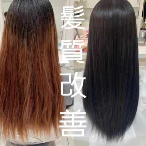 【髪質改善】イルミナカラーで艶とまとまりのある髪へ。
