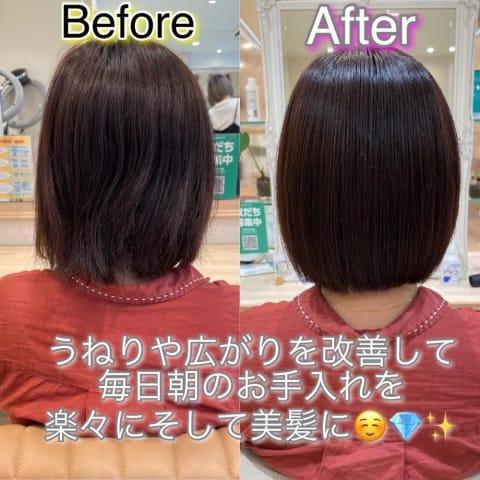 うねりや広がりで上手くまとまらない方にオススメ!髪質改善プレミアム酸性ストレート